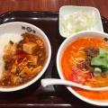ハーフセット - 実際訪問したユーザーが直接撮影して投稿した西新宿中華料理陳麻家 西新宿店の写真のメニュー情報
