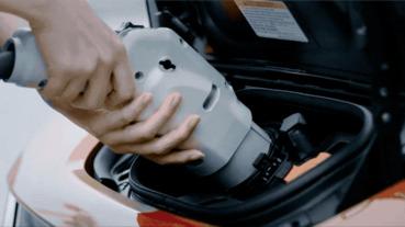 「用電來付停車費」是 Nissan 對電動車的新想像