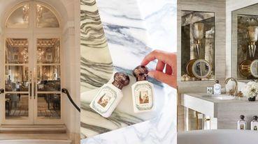 香水迷絕對要入住!這8間頂級飯店香氛、浴室備品來頭不小~是旅行中的驚喜大彩蛋啊
