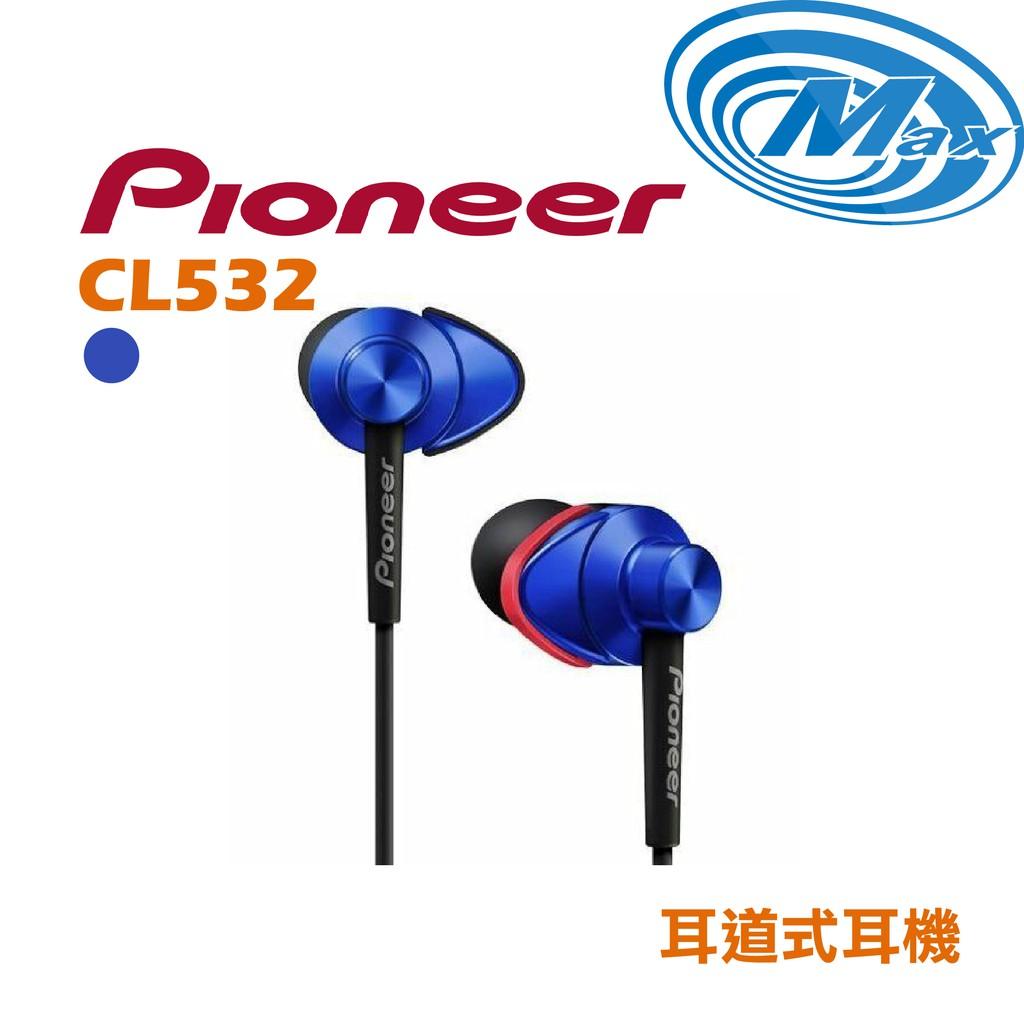 ➣型號:SE-CL532➣保固:一年➣貨源:公司貨➣配件:耳道隔噪塞帽 (XS/S/M/L) 耳機線整線器【商品規格】型式:密閉動圈式耳道式耳機 頻率響應範圍:5–23000Hz 阻抗:16Ω 最大承