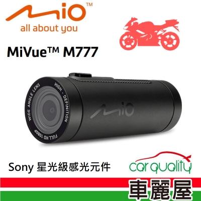 鏡頭整機防水設計 高速動態錄影60fps Sony 星光級感光元件 當天買 最快 當天宅配