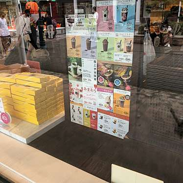 ゴディバ 佐野プレミアム・アウトレット店のundefinedに実際訪問訪問したユーザーunknownさんが新しく投稿した新着口コミの写真