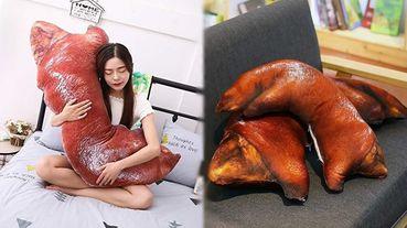 巨型「豬腳懶骨頭抱枕」,油亮膠質看了口水直流,快買來送給你愛吃豬腳的朋友!
