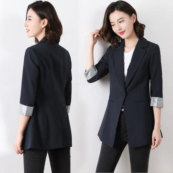 女裝秋裝女士chic外套修身休閒西裝韓版七分袖職業西服女 NMS 黛尼時尚精品