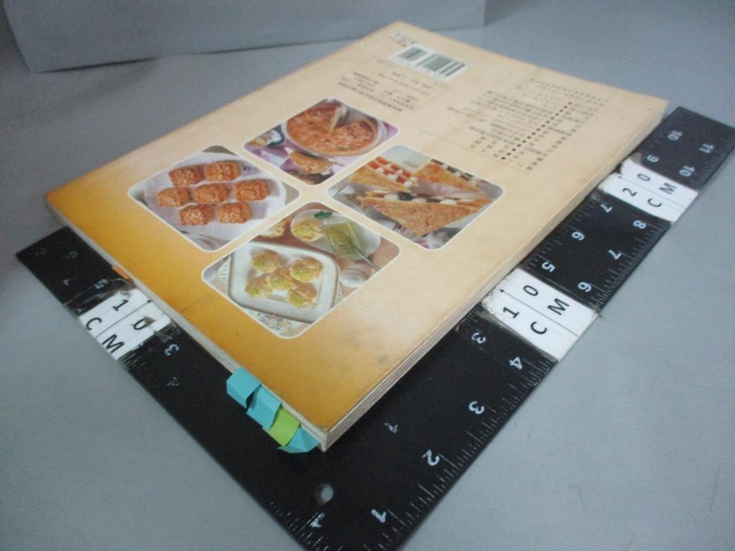 【書寶二手書T1/餐飲_PJG】素食蛋糕點心DIY_游純雄