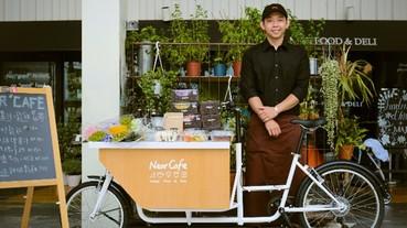 台灣 Maker 正夯!「Sliders」、「一間印刷行」與「ATOM」三品牌淘寶造物節大秀創新