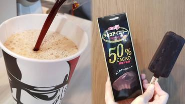 全台濃度最高的「明治50%巧克力雪糕」!加碼7-11黑糖鮮奶茶,冬季限定還有第二件半價