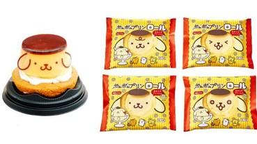 少女心噴發!日本推出超 Q 萌布丁狗造型甜點 網友:「可愛到根本捨不得吃!」