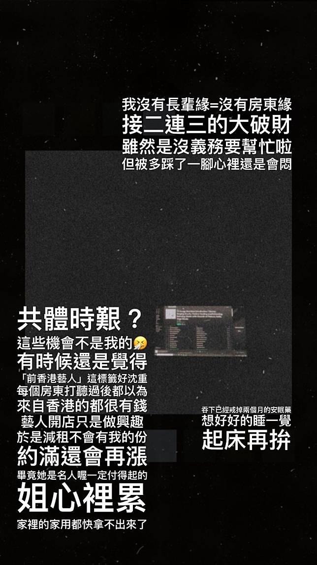 咁又的確係做過藝人,又久不久返香港宣傳,梗係易令人誤會…