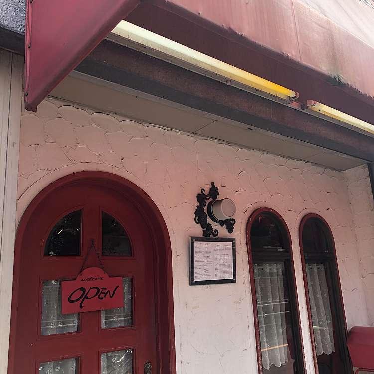 実際訪問したユーザーが直接撮影して投稿した矢来町ビストロブラッスリー・グーの写真