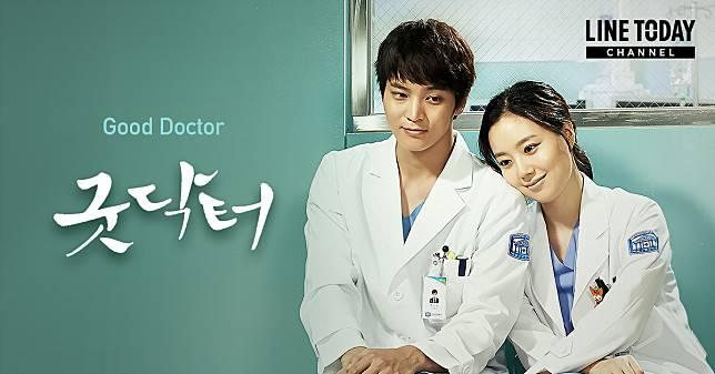 DOCTORUL CEL BUN (2013)