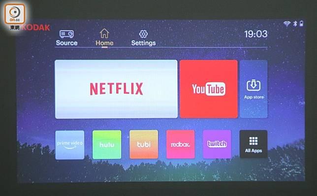 內置Android,可以「單撈」《Netflix》、《YouTube》等影音App。(胡振文攝)