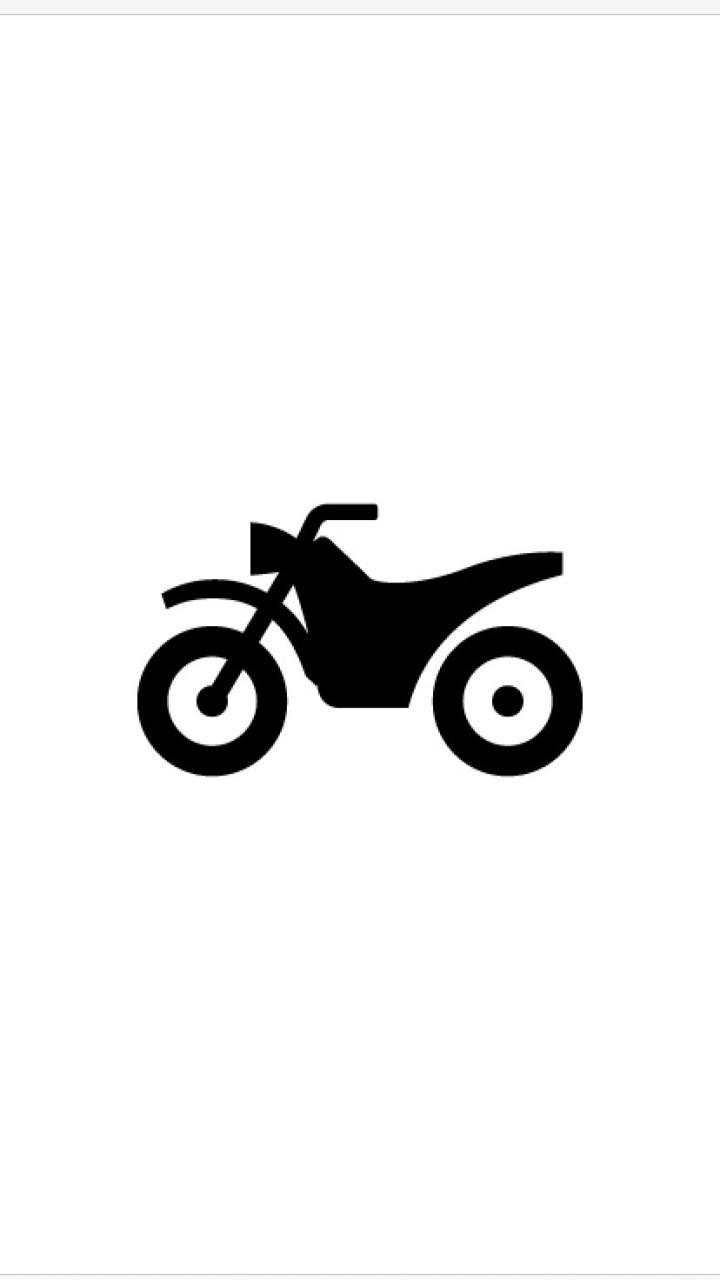 バイク 愛知 岐阜 三重 静岡 バイクの話題 ツーリング 東海
