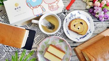 【台北車站美食】橘村屋 #下午茶 #甜點 #彌月蛋糕 #台北車站微風伴手禮