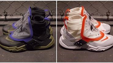 「武士鞋」風潮再啟?Nike Air Huarache Grip QS 「未來武士」登場!
