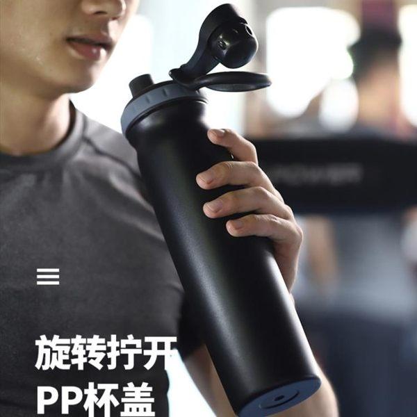保溫杯 個性簡約保溫杯男士學生不銹鋼水瓶水杯大容量健身運動保溫壺杯子