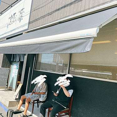 麺麓menrokuのundefinedに実際訪問訪問したユーザーunknownさんが新しく投稿した新着口コミの写真