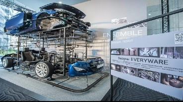 HYUNDAI汽車展現設計美學「機械狂想曲」魅力登台