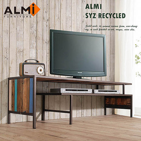 【ALMI】SYZ RECYCLED-RACK TV 2 LEVELS 伸縮電視櫃