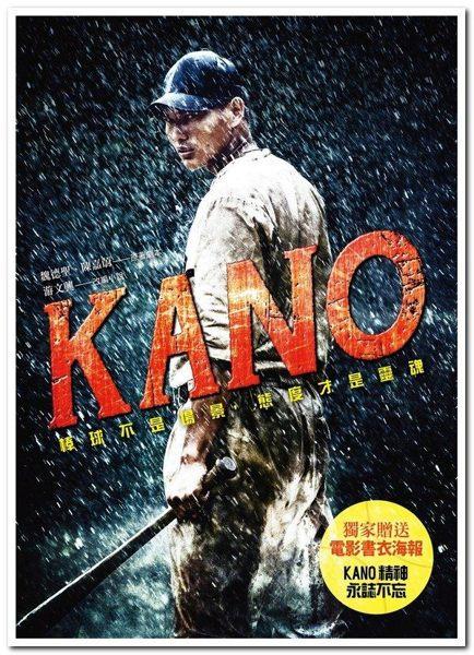 ★隨書加贈: 「電影《KANO》925安可上映」書衣海報 2014年最熱血電影《...