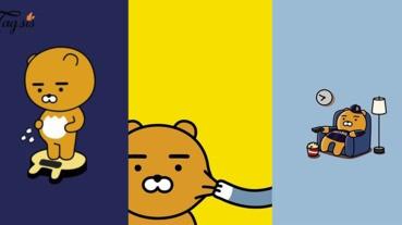 可愛破表了!Kakao Friends的RYAN暖男小獅子來了〜10張搞怪手機桌布要下載!