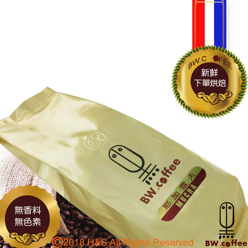 《黑開水》翡翠山(淺中)咖啡豆1磅(450克)