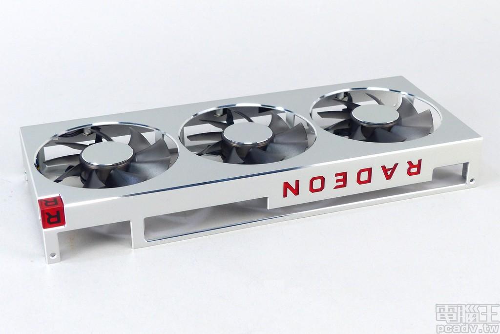 風扇和散熱器發光部分均固定於散熱器鋁合金外殼