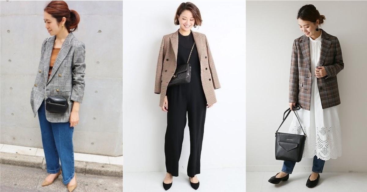 通勤日常的秋冬良品!5 套日本小資女的格紋西裝外套穿搭