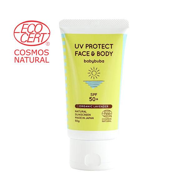 *零化學無奈米微粒,天然成分100% *有機防曬最高等級SPF50+ *ECOCERT天然化妝品認證