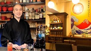 和尚開酒吧?美式風、佛壇風、用紅酒杯喝 推薦 5 間東京最潮清酒吧