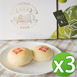 預購【馬玉山】-紅頂穀創綠豆椪禮盒3件組★綠豆椪8入*3盒-加贈黑芝麻紫米堅果養生飲