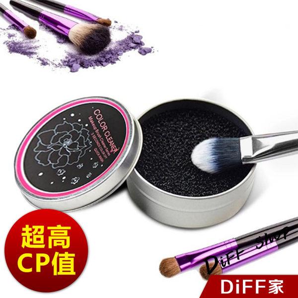 清洗刷具神器 刷具清潔盒 可重複使用 化妝刷 粉底刷 睫毛刷 腮紅刷 眼影 刷清潔 乾洗海棉 彩妝