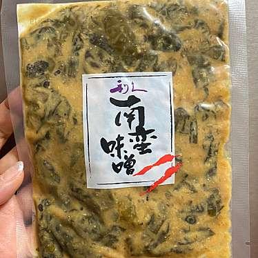 牛たん炭焼 仙臺たんや 利久 東京駅店のundefinedに実際訪問訪問したユーザーunknownさんが新しく投稿した新着口コミの写真