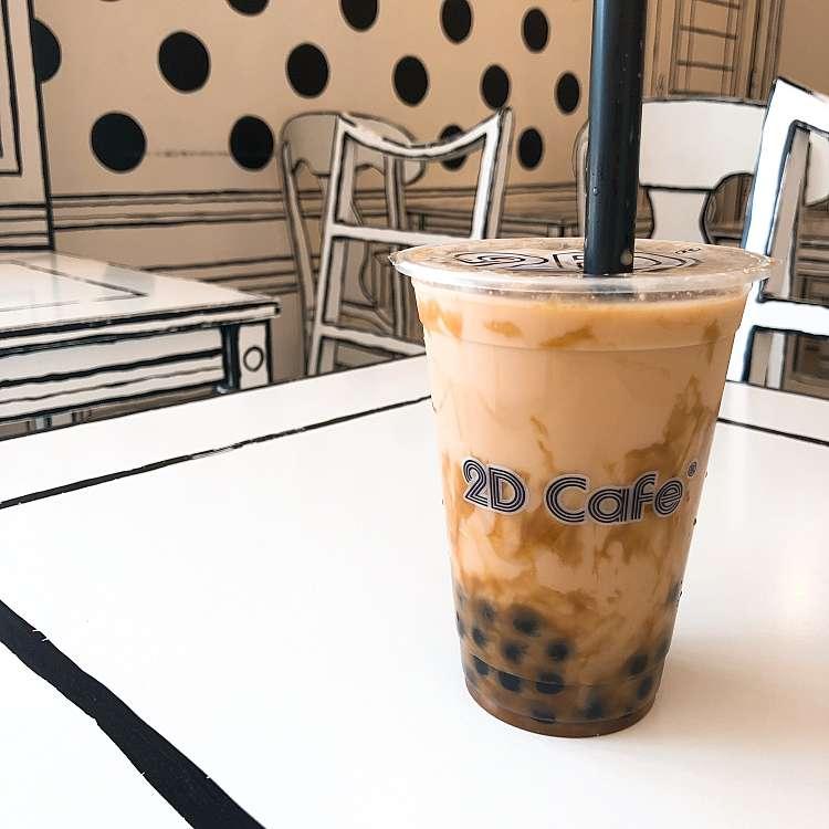 ユーザーが投稿した黒糖アッサムミルクティーの写真 - 2DCAFE 新大久保,ツーディーカフェ シンオオクボテン(百人町/カフェ)