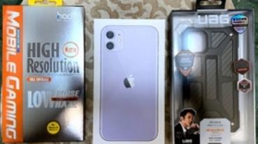 【開箱】iPhone 11 (紫色256GB) V.S. 膜潮 V.S. UAG V.S. HODA