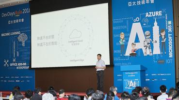 微軟將AI注入智慧雲端與Edge端,加速台灣AI產業化應用