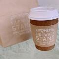 実際訪問したユーザーが直接撮影して投稿した北沢カフェSIDEWALK COFFEE ROASTERSの写真