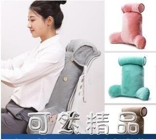 靠枕辦公室護腰孕婦腰枕座椅子腰靠背墊靠墊神器抱枕上班睡覺腰椎