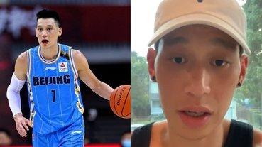 豪震撼!林書豪宣布不會再回到北京打球,哽咽表示:「我還有 NBA 的夢想!」