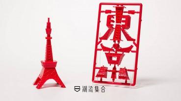 超有心思的「漢字模型」,竟能從文字變成東京鐵塔!