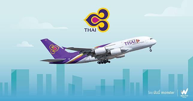 """""""การบินไทย"""" จะบินไหวไหม?"""