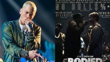 Battle-Rap 就是街頭鬥毆!阿姆親自監製《Bodied》最新預告 白人書呆子闖入饒舌圈被狂嘴!