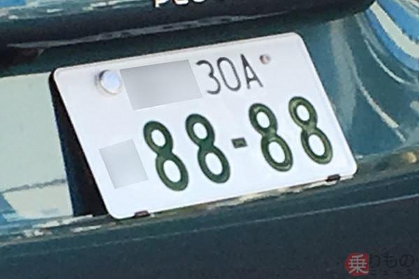2019 希望 ナンバー 人気