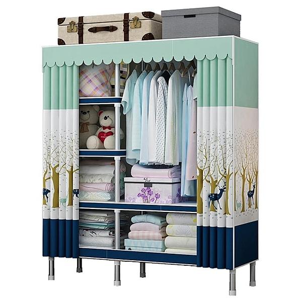簡易布衣櫃出租房家用臥室宿舍單人收納儲物掛小衣櫥櫃子現代簡約