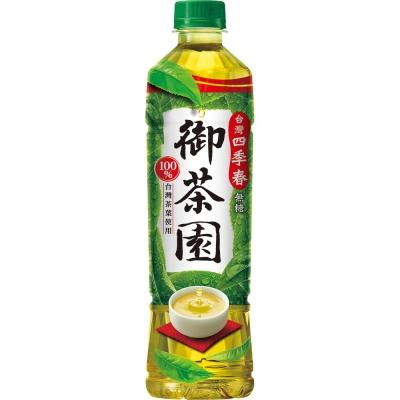 1.現泡茶暢銷口味,現在包裝茶也能喝得到2.100%台灣茶使用3.極度鮮藏茶製法,保留台灣茶葉自然原味4.100%無香料
