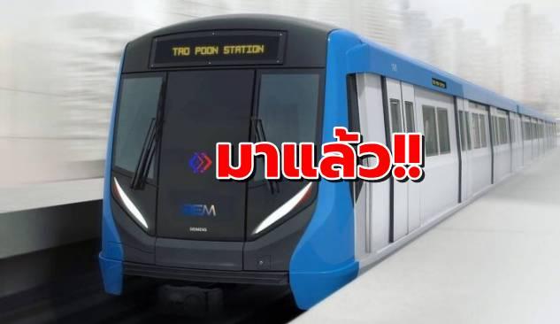 ทดสอบ 'รถไฟฟ้าสายสีน้ำเงิน' ผ่านฉลุย ขบวนแรกโต้คลื่นทะเลมาไทยแล้ว