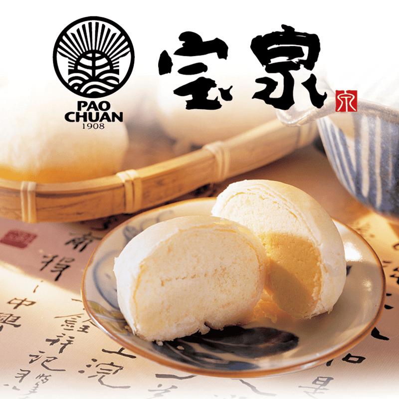 台灣百年餅舖小月餅禮盒,本檔全網購最低價!