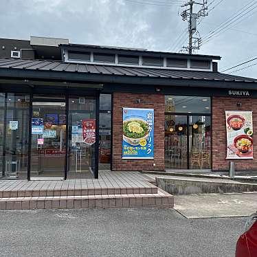 すき家 岡崎緑丘店のundefinedに実際訪問訪問したユーザーunknownさんが新しく投稿した新着口コミの写真