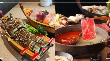 高雄全新吃到飽「和牛祭鍋物放題」6種湯底+精選熟成肉、龍蝦饕客們必吃!