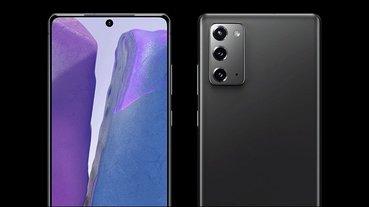 爆料大神釋出 Samsung Galaxy Note 20 標準版 360 度渲染圖(規格傳聞整理)